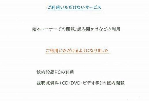 お知らせ[2020/9/10更新]
