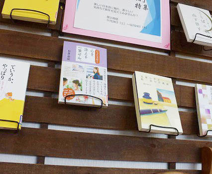 【館内企画展示】「美しき日本語」