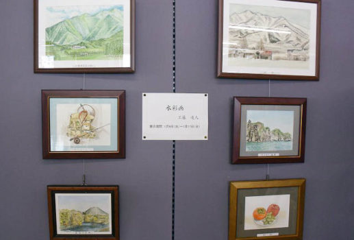 【趣味の作品展示】工藤達人さんの「水彩画」