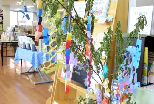 \Join the Tanabata festival at Asobook/