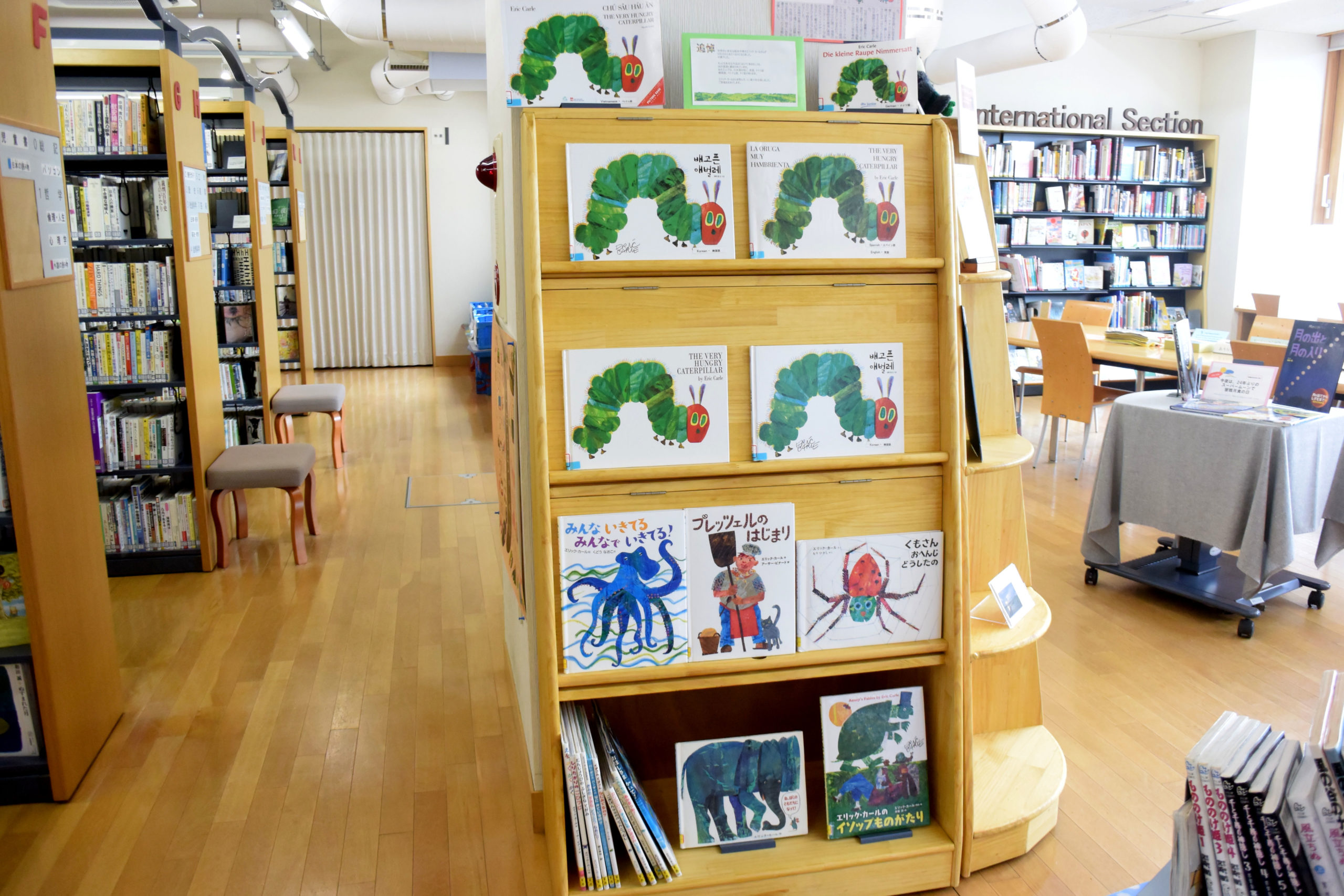\Eric Carle's special exhibition/