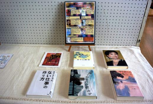 企画展示「2021年度文学賞受賞作品」