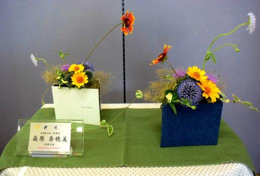 趣味の作品展示 「生け花」桑原奈穂美さん