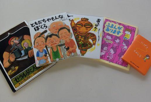 -ニセコ小学校朝読-