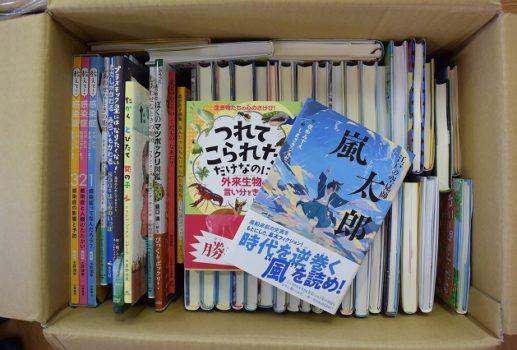 産経新聞さんからの寄贈本