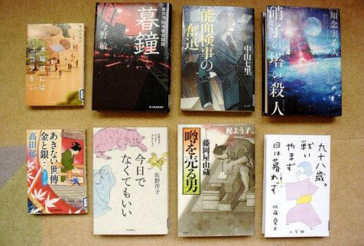 ★新着本のお知らせ★