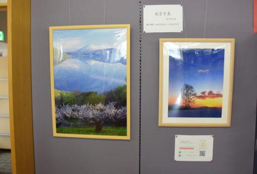 趣味の作品展示「風景写真」田中恒寿さん